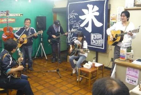 Wakuwaku10