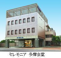 Tamakaido_2