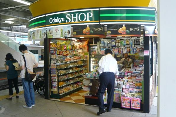 Odakyushop
