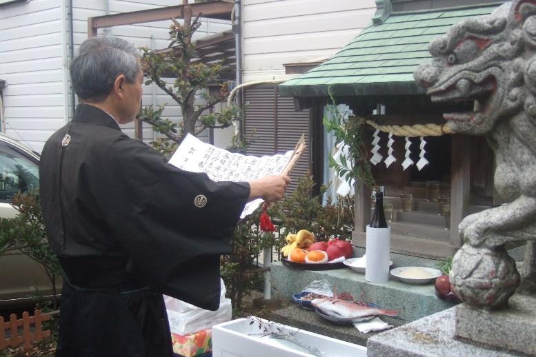 Dairoku