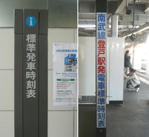 Jikokuhyo_2