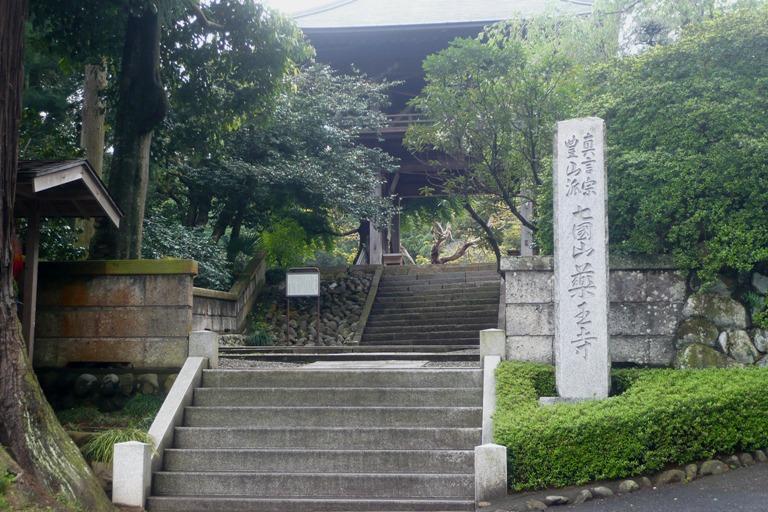 Yakuoji003