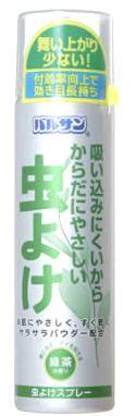 Musiyoke