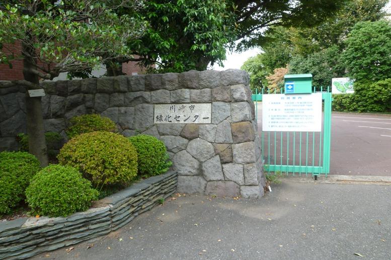 Green0010