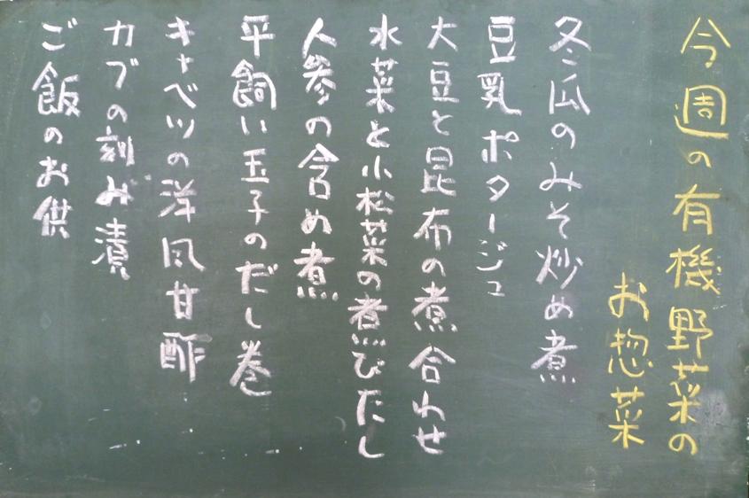 Osouzai11121