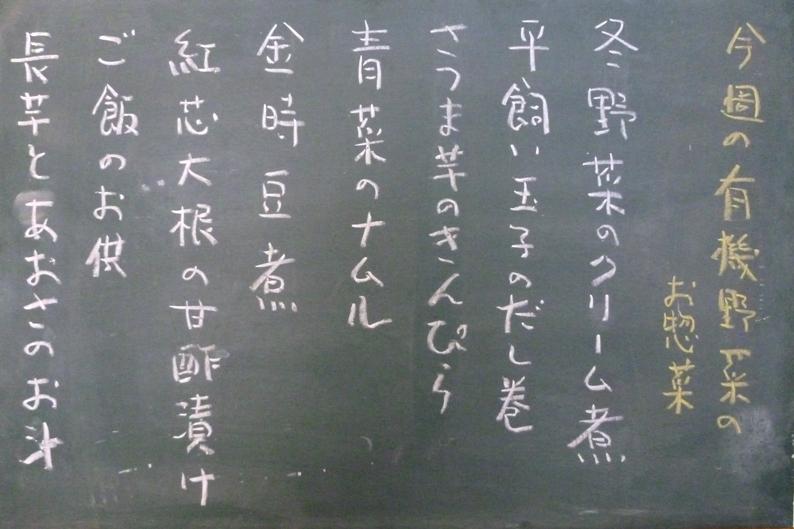Osouzai02