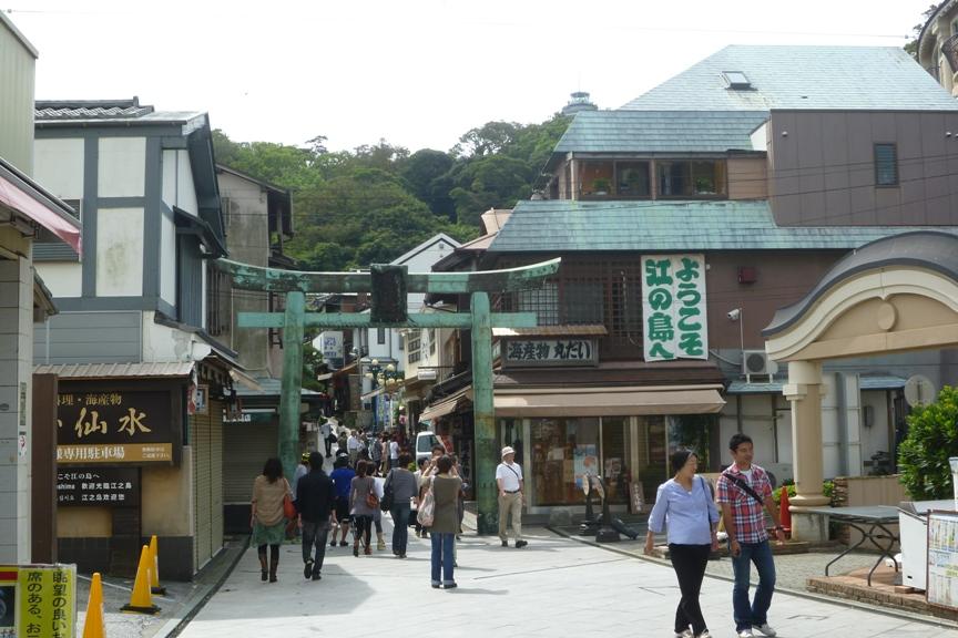 Ejima2