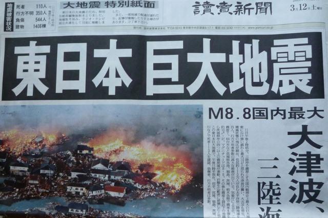 News_640x426